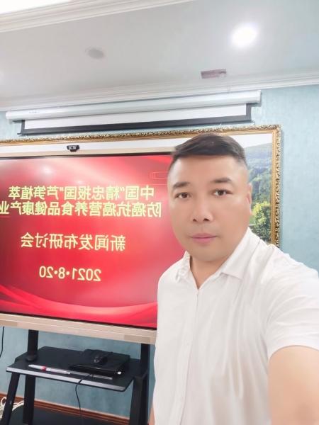 郝江华:爱的中国芦笋